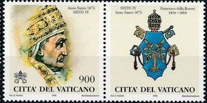 Vatican City 1998 The Popes and the Holy Years (1st Group) f