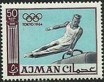 Ajman 1965 Olympic Games e