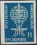 Albania 1962 Malaria Eradication h