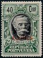 Azores 1925 Birth Centenary of Camilo Castelo Branco l.jpg