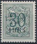 Belgium 1964 Heraldic Lion with Precancellations f