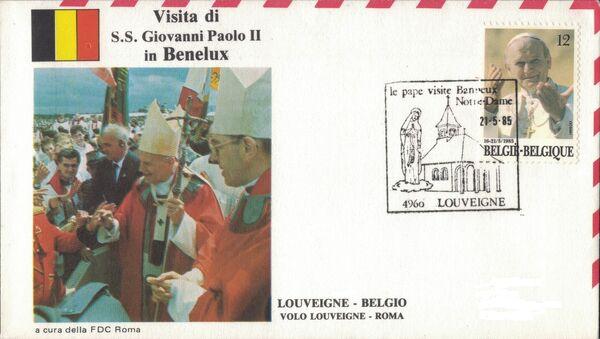 Belgium 1985 Visit of Pope John Paul II FDCv