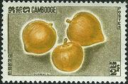 Cambodia 1962 Fruits a