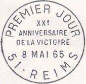 France 1965 20th Anniversary of Victory in World War II PMb