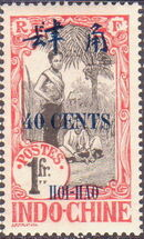 Hoi-Hao 1919 Indo-China Stamps of 1907 Surcharged HOI HAO and New Values n