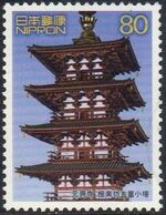 Japan 2002 World Heritage (2nd Series) - 8 Nara e