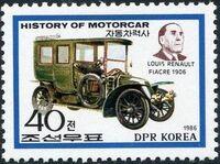 Korea (North) 1986 History of the Motor Car e