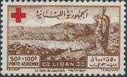 Lebanon 1947 Surtax for the Red Cross c