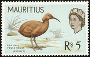Mauritius 1965 Birds in Natural Colors n