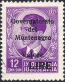 Montenegro 1941 Yugoslavia Stamps Surcharged under Italian Occupation h