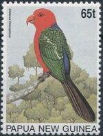 Papua New Guinea 1996 Parrots d