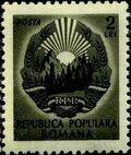 Romania 1950 Arms of Republic c