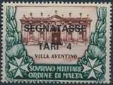 Sovereign Military Order of Malta 1975 Postage Due Stamps h