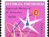 Timor 1958 Universal and International Exposition Brussels