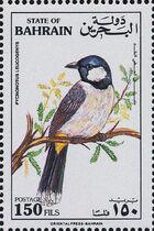 Bahrain 1991 Indigenous Birds c