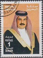 Bahrain 2002 King Hamad Ibn Isa al-Khalifa n