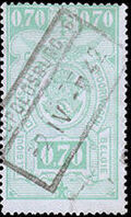Belgium 1941 Railway Stamps (Numeral in Rectangle IV) g