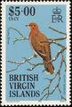 British Virgin Islands 1985 Birds of the British Virgin Islands s.jpg