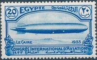 Egypt 1933 International Aviation Congress e