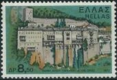 Greece 1972 Monasteries and Churches g
