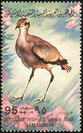 Libya 1982 Birds o