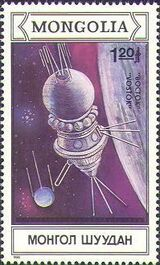 Mongolia 1988 Soviet Space Achievements g