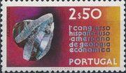 Portugal 1971 1st Spanish-Portuguese-American Economic Geology Congress b