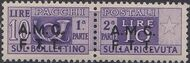 Trieste-Zone A 1947 Parcel Post Stamps of Italy 1946-48 Overprint e