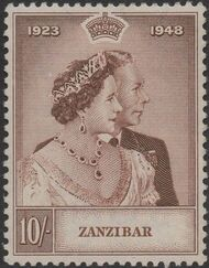 Zanzibar 1949 Silver Wedding of King George VI & Queen Elizabeth b