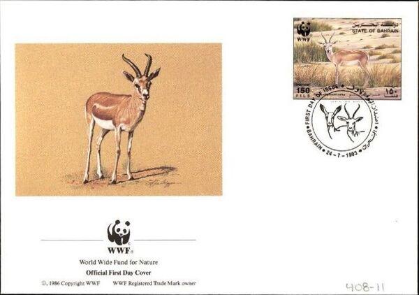 Bahrain 1993 WWF - Sand Gazelle FDCd