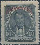 Ecuador 1895 President Vicente Rocafuerte (Official Stamps) d