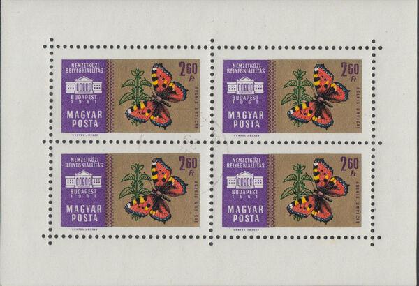 Hungary 1961 International Stamp Exhibition - Budapest w