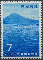Japan 1969 Akan National Park a