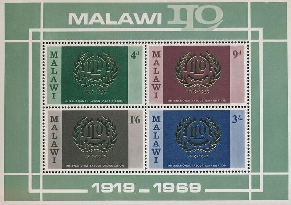 Malawi 1969 50th Anniversary of International Labour Organization h