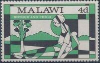 Malawi 1970 Christmas b