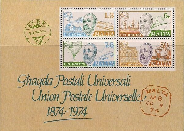 Malta 1974 Centenary of Universal Postal Union g