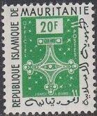 Mauritania 1961 Cross of Trarza f