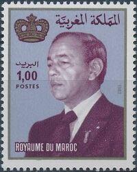Morocco 1983 King Hassan II a