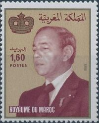 Morocco 1987 King Hassan II a
