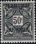 Niger 1921 Postage Due Stamps of Upper Senegal and Niger Overprinted f