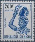Niger 1962 Official Stamps k