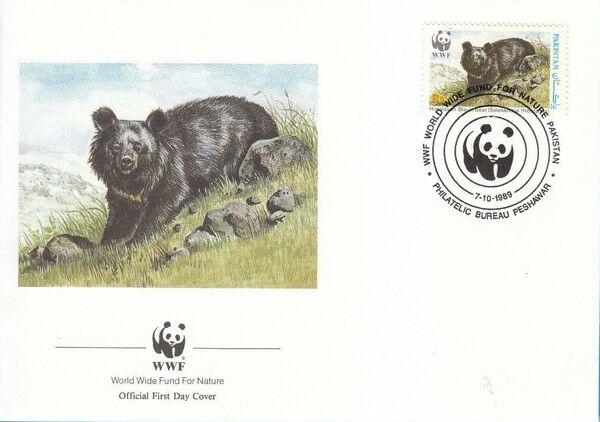 Pakistan 1989 WWF Asiatic Black Bear FDCb