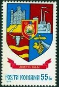 Romania 1977 Coat of Arms of Romanian Districts o
