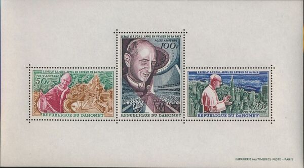 Dahomey 1966 Pope Paul VI and UN General Assembly h