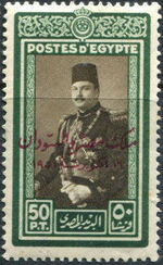 Egypt 1952 Stamps of 1937-1951 Overprinted q