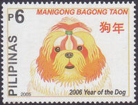 Philippines 2005 Year of the Dog - 2006 a