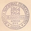 Portugal 1964 1st Centenary of the Banco Nacional Ultramarino PMa