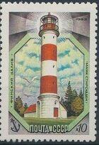 Soviet Union (USSR) 1983 Baltic Sea lighthouses c