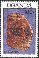 Uganda 1988 Minerals g