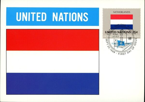 United Nations-New York 1989 Flag Series MCd